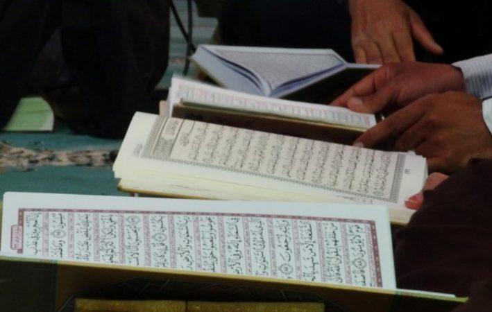 Hafalan Al-Qur'an atau Hafalan Surat Pendek