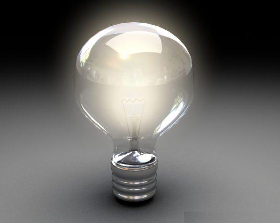 Energi Cahaya Menjadi Energi Panas